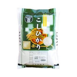 特上米コシヒカリ 無農薬&無化学肥料