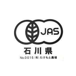JAS有機玄米コシヒカリ 2㎏