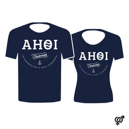 AHOI - PLANKENREITEN IS KEEN VERBREKEN | T-Shirt | Herren & Damen