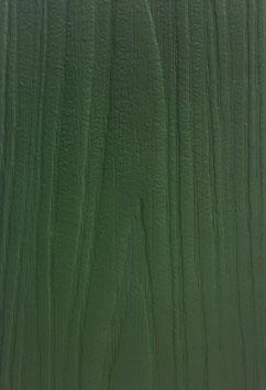 TERRAPOL (ТЕРРАПОЛ) ПРАКТИК МОНОКОЛОР Зелёный Изумруд