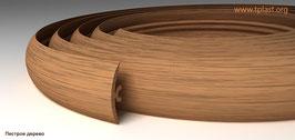 ГИБКИЙ ПРОФИЛЬ (ПОРОГ) TPLAST ПЕСТРОЕ ДЕРЕВО 3 мерта + 2 направляющие по 1,5 метра в комплекте