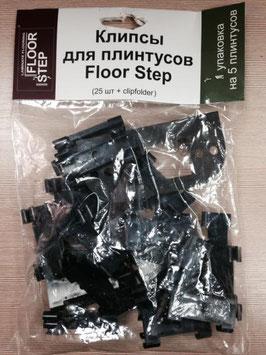 КРЕПЁЖ ДЛЯ ПЛИНТУСА МДФ FLOOR STEP 80 мм