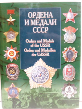 Orders and Medals of the USSR