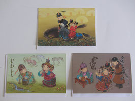 Briefkarte Nomaden