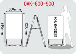 オリジナルA型看板 OAK-600-900