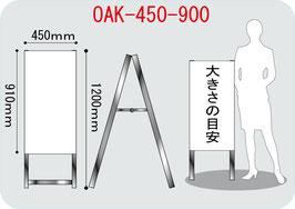 オリジナルA型看板 OAK-450-900