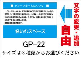 GP-22