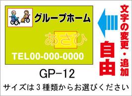 GP-12