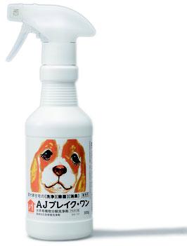 AJブレイクワン(洗浄・消臭・除菌)