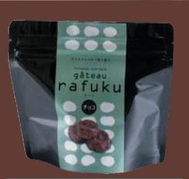 ガトー・rafuku(ラフク) 【チョコ】