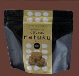ガトー・rafuku(ラフク) 【抹 茶】