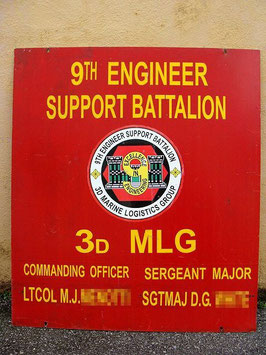 米軍使用金属製 9TH ENGINEER SUPPORT BATTALION 3D MLG 看板