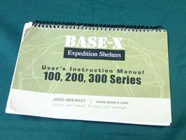 BASE-X 100,200,300シリーズマニュアル