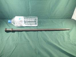大砲パーツ 長さ64cm