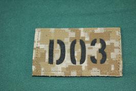 売切れ AOR1 コールサインパッチ IR D03