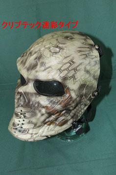 サバゲー用 ハロウィン用などに フルフェイスマスク 未使用 新品
