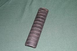 KNIGHT'S社製  レイルカバー 1枚 11リブ 中古
