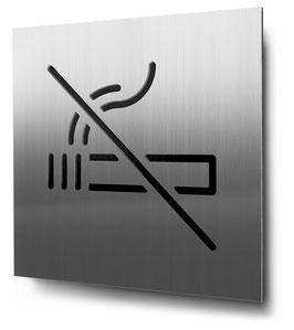 Rauchverbot konturgeschnitten in Edelstahl, Art. PT012CC0030