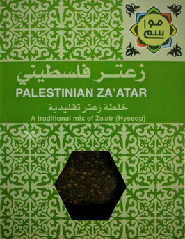 Premium Zaatar aus den Bergen Palästinas 250g