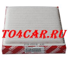 Оригинальный фильтр салона Тойота Прадо 120 4.0 249 лс 2002-2007 (TOYOTA PRADO 120) 8713947010 / 871394701083