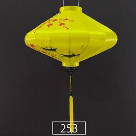 UFO型ランタン 手書き H35cm W45cm