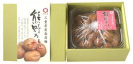 1kg (化粧箱入)