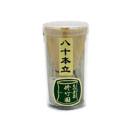 80本立茶筅 修竹園 (中国産)
