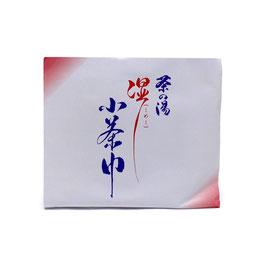 湿し小茶巾 (10枚)