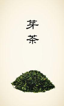 芽茶 100g