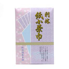 紙小茶巾 (25枚入)