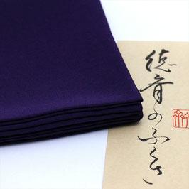 徳斉 紫帛紗
