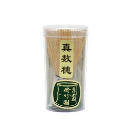 真茶筅 修竹園 (中国産)