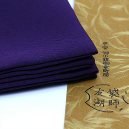 友湖 紫帛紗