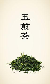 玉煎茶 100g