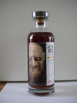 Karuizawa Noh Whisky 1995 for european Market