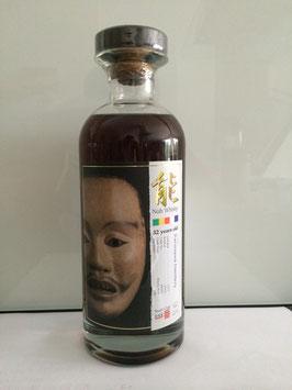 Karuizawa 1977 Noh Whisky