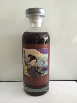 Karuizawa 1981 Geisha Label for Taiwan