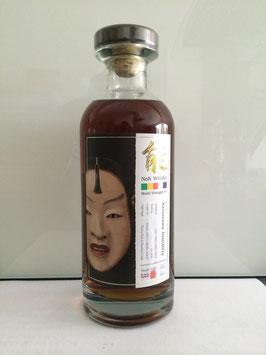 Karuizawa Noh Whisky 'Multi Vintage'