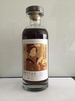 Karuizawa 1977 Geisha Label