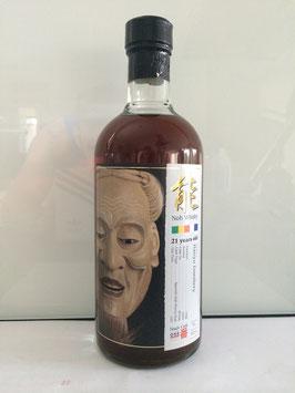 Hanyu Noh Whisky 1988