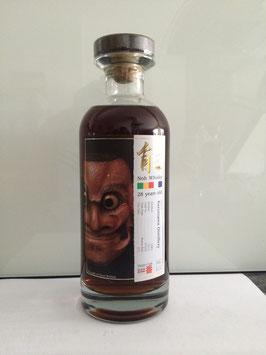 Karuizawa 1983 Noh Whisky
