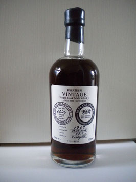 Karuizawa 1967 for Whisky Exchange