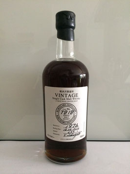 Karuizawa 1976 for Whisky Live Paris