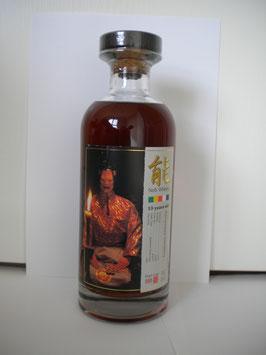 Karuizawa Noh Whisky 1995