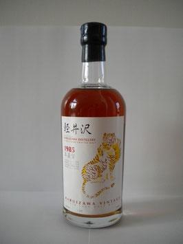 Karuizawa 1985 for Taiwan