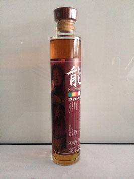 Karuizawa Noh Whisky 1991