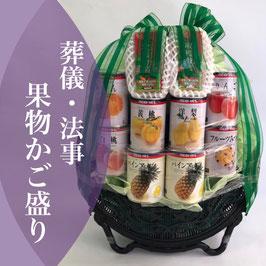 かざり花なし/かざり花付き 缶詰かご(月形)