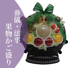 商品名花がすみ(特大)