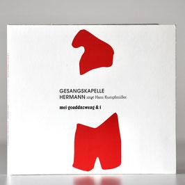 """CD """"mei goaddnzweag & i"""""""