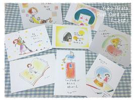 No.03 Pastel Boat ポストカードセット(テーマ別①~⑤タイプ)